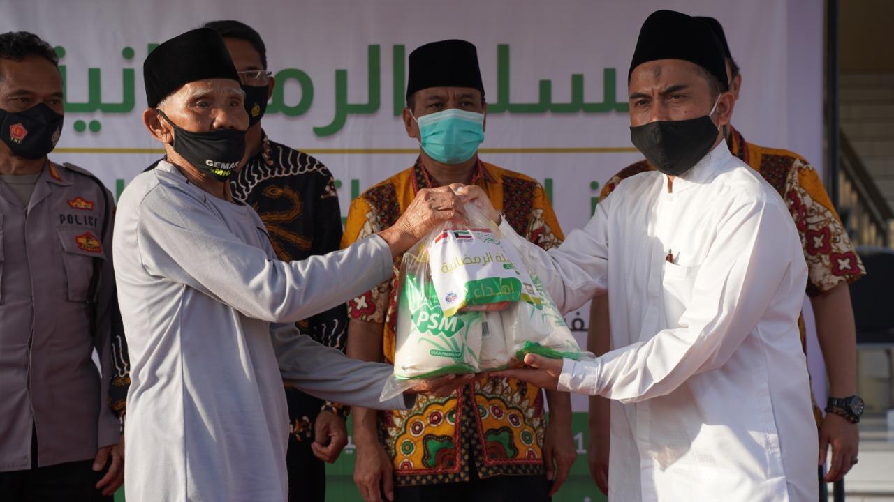 Dok. Pesantren Al-Ma'tuq